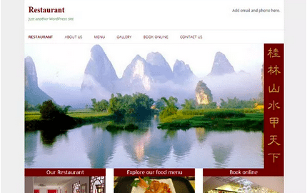 Temas WordPress Restaurante - Restaurant